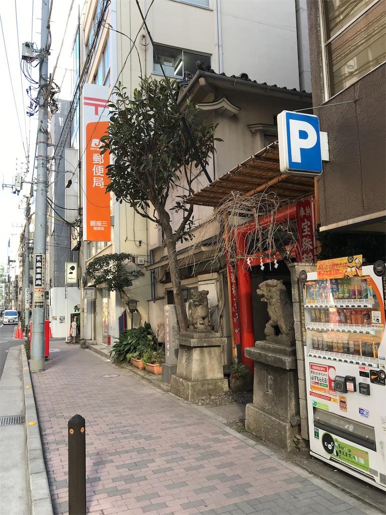 f:id:takejiisan:20190121210715j:image