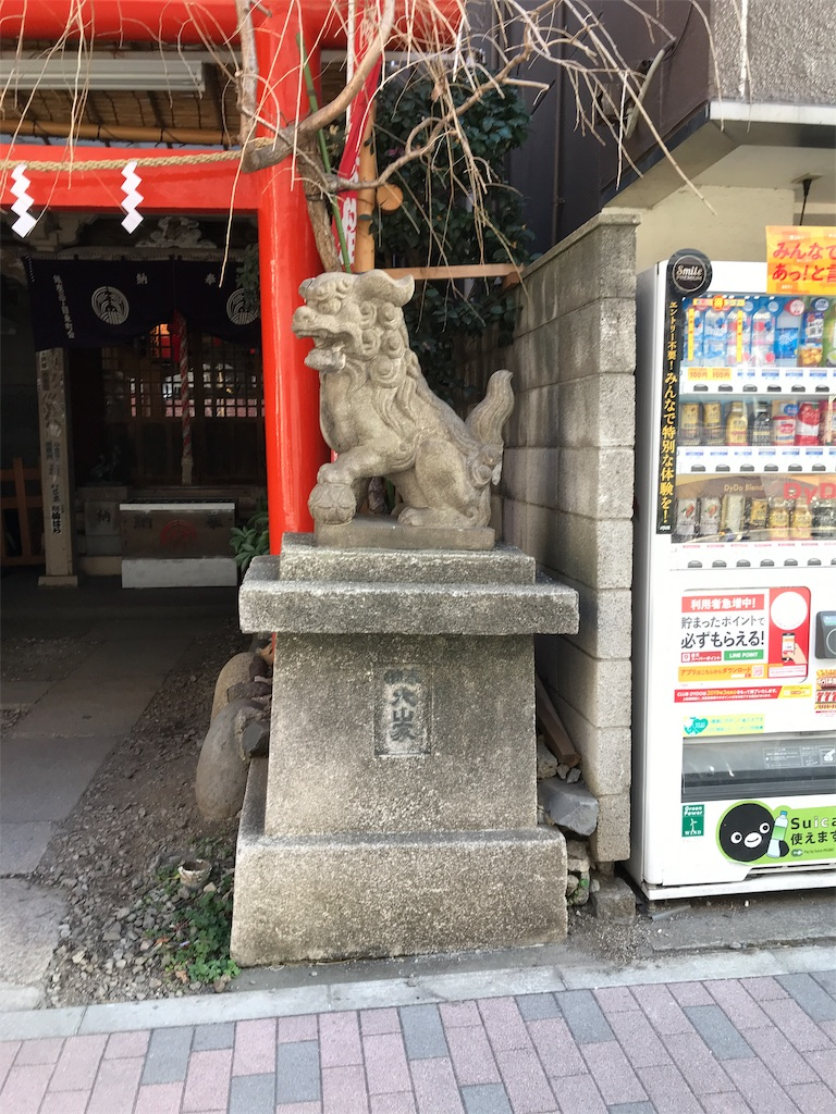 f:id:takejiisan:20190121210804j:image