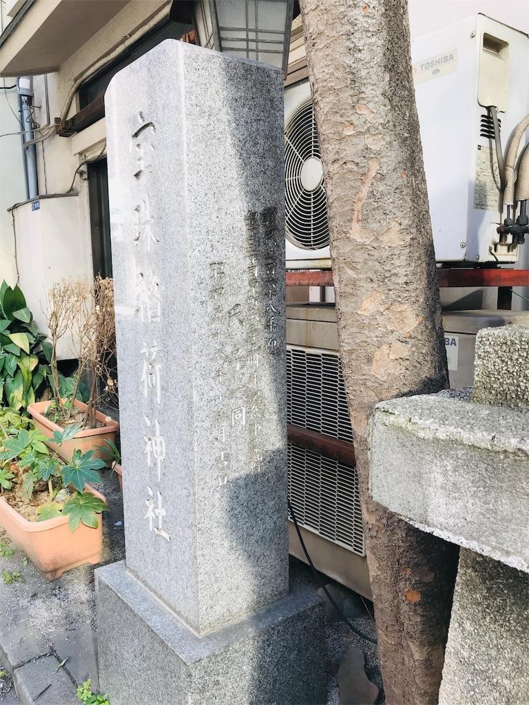 f:id:takejiisan:20190121210946j:image
