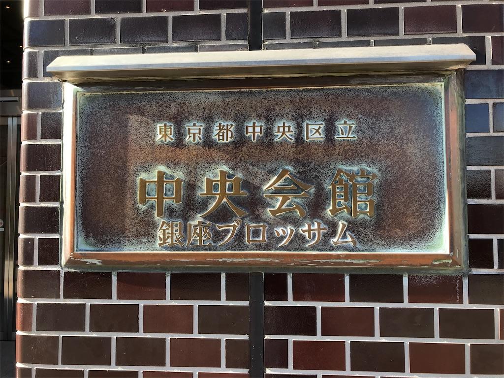 f:id:takejiisan:20190122071815j:image