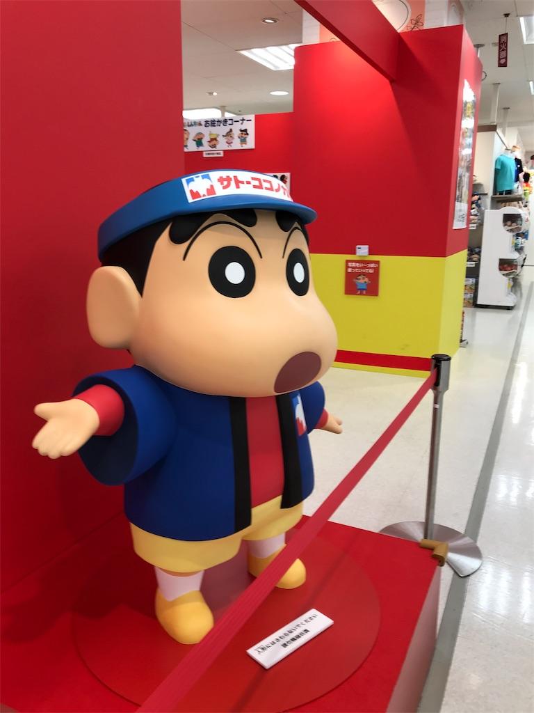 f:id:takejiisan:20190123124545j:plain