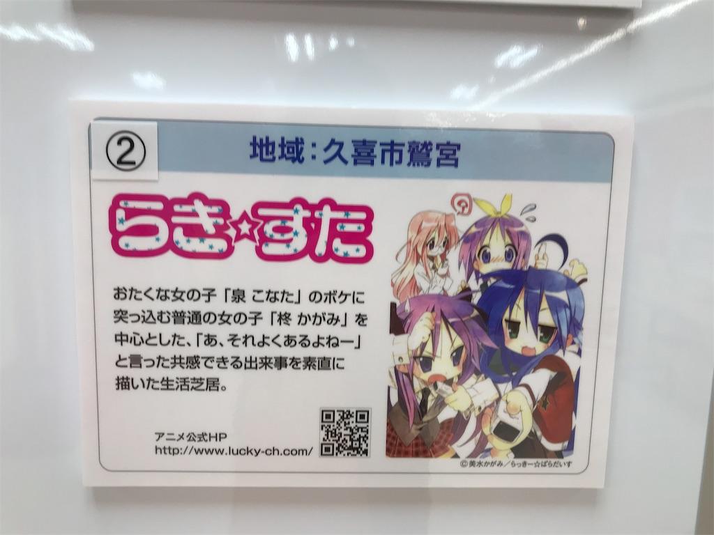 f:id:takejiisan:20190123131346j:plain