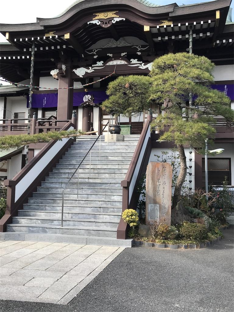 f:id:takejiisan:20190126215426j:image