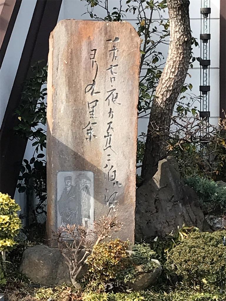 f:id:takejiisan:20190127055801j:image
