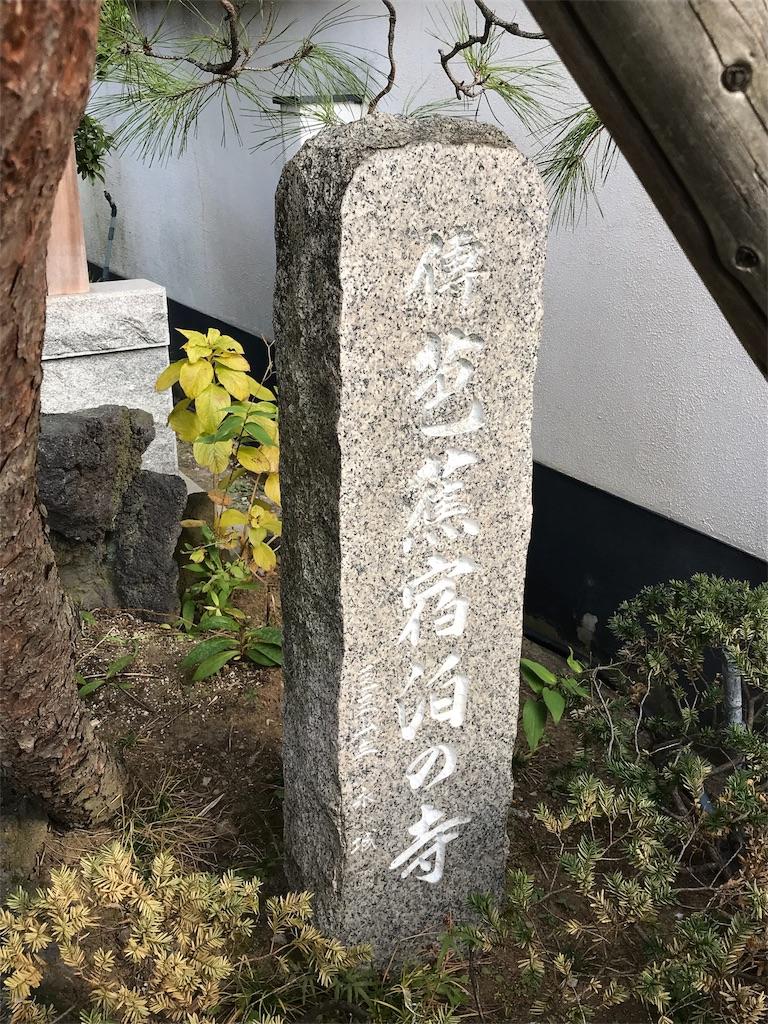 f:id:takejiisan:20190127060031j:image