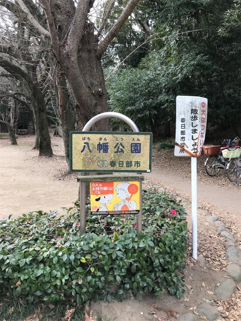 f:id:takejiisan:20190130135000j:image