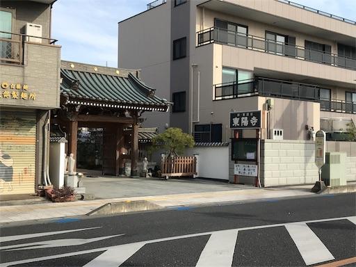 f:id:takejiisan:20190131102656j:image