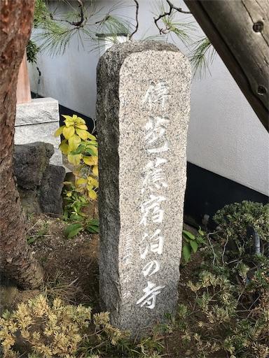 f:id:takejiisan:20190201153227j:image
