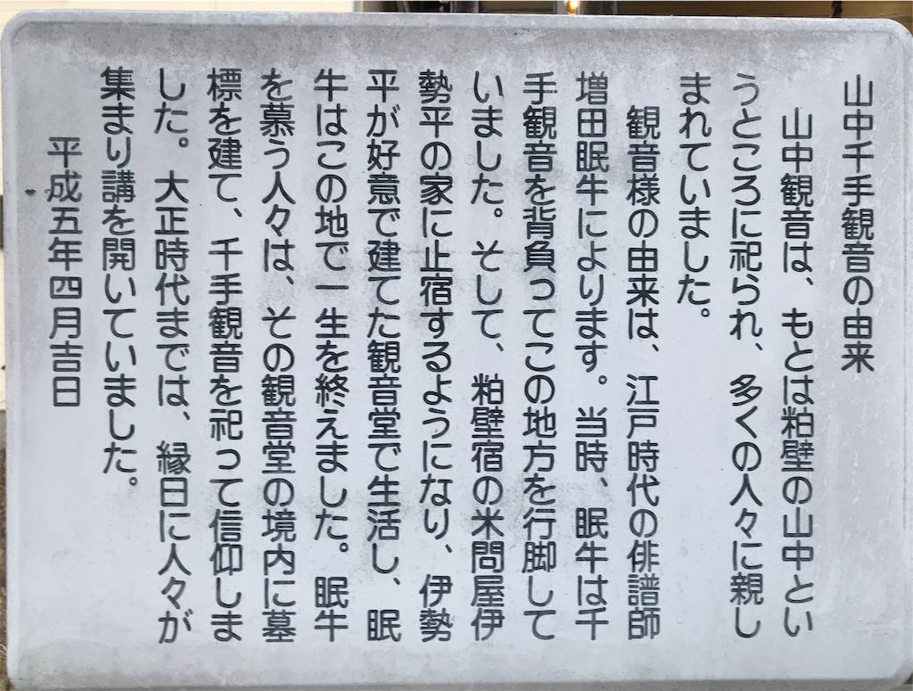 f:id:takejiisan:20190208121043j:image