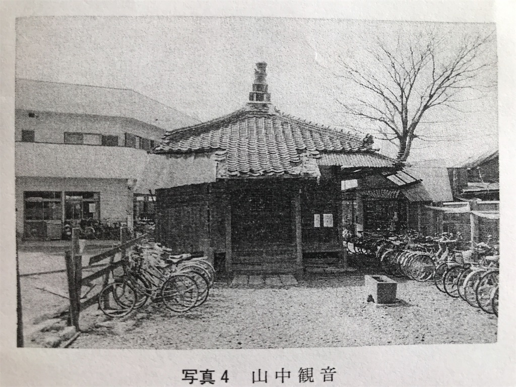 f:id:takejiisan:20190208121302j:image