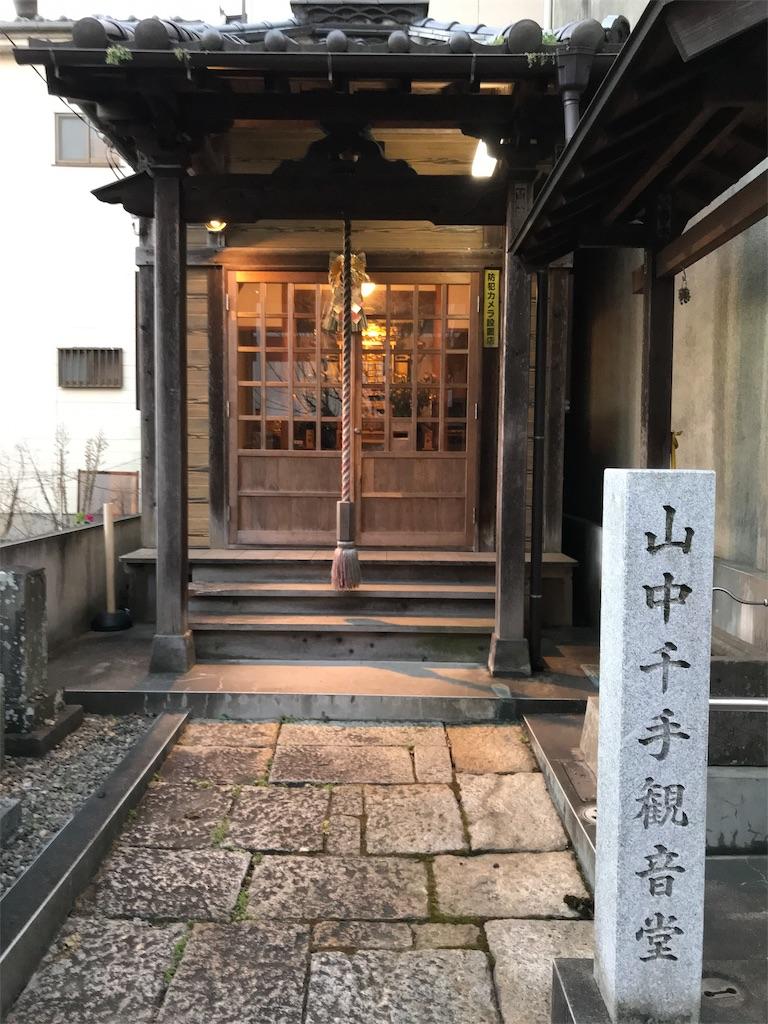 f:id:takejiisan:20190208160450j:image