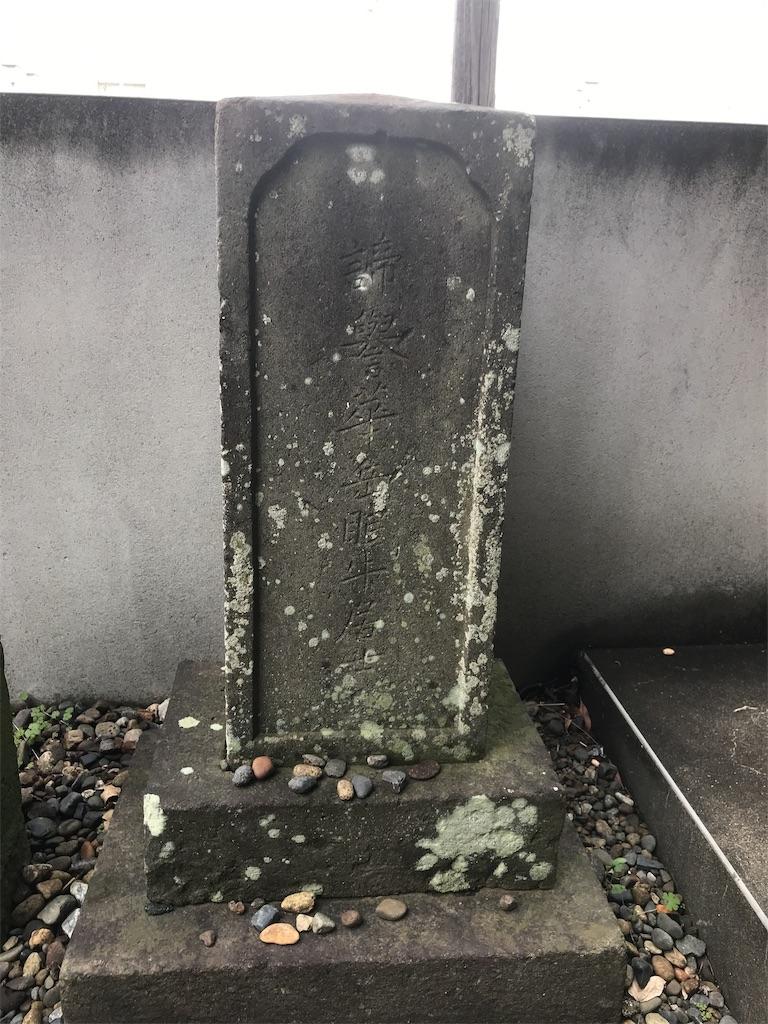 f:id:takejiisan:20190208161607j:image