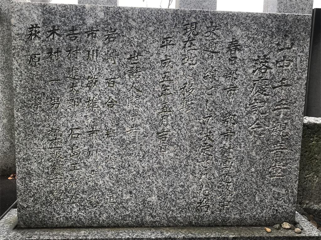 f:id:takejiisan:20190208162052j:image