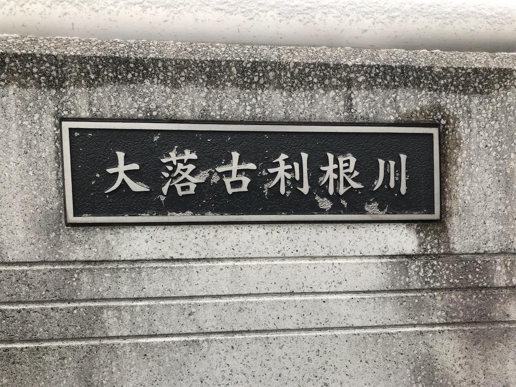 f:id:takejiisan:20190211102905j:image