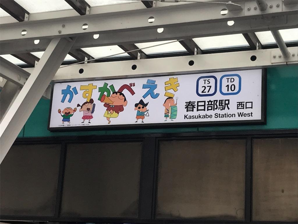 f:id:takejiisan:20190215103341j:image