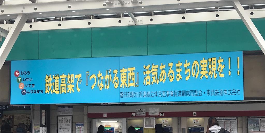f:id:takejiisan:20190215103733j:image