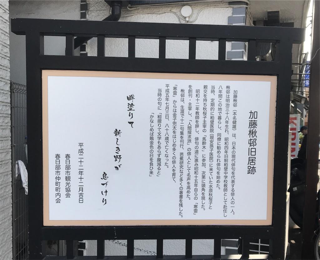f:id:takejiisan:20190216110550j:image