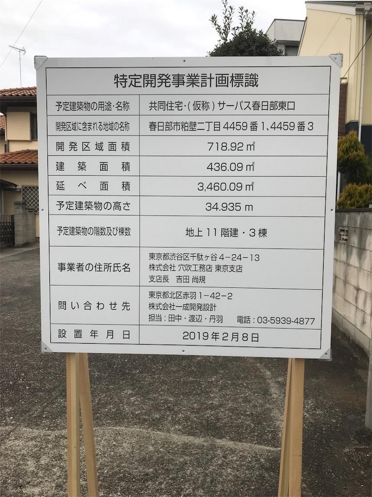 f:id:takejiisan:20190216183232j:image