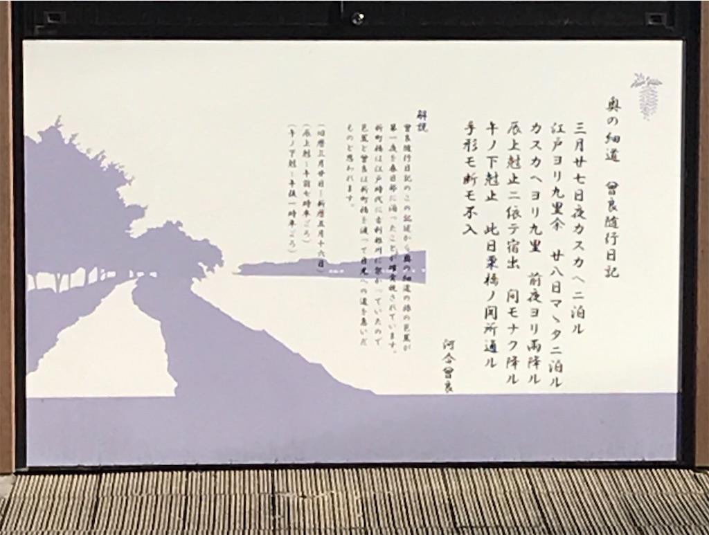 f:id:takejiisan:20190216185548j:image