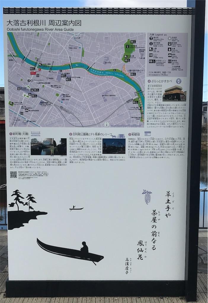 f:id:takejiisan:20190221114101j:image