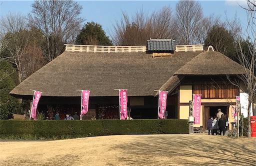 f:id:takejiisan:20190224093646j:image