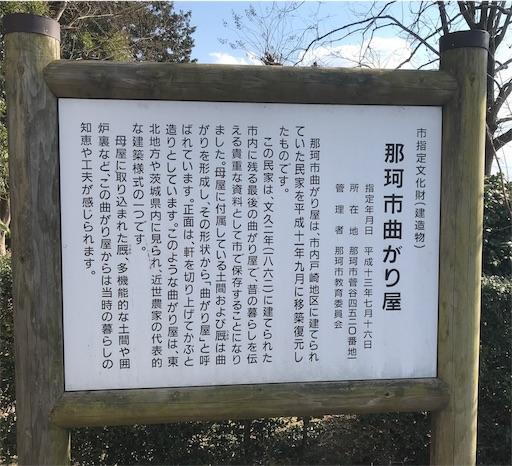 f:id:takejiisan:20190224093653j:image