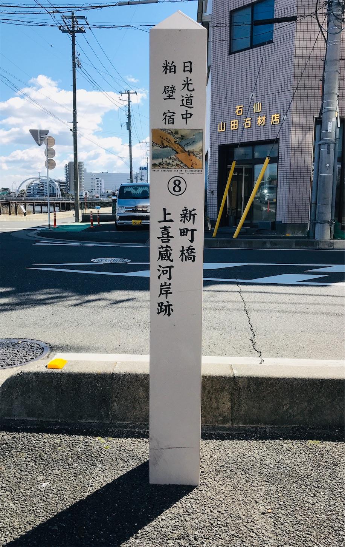 f:id:takejiisan:20190308172713j:image