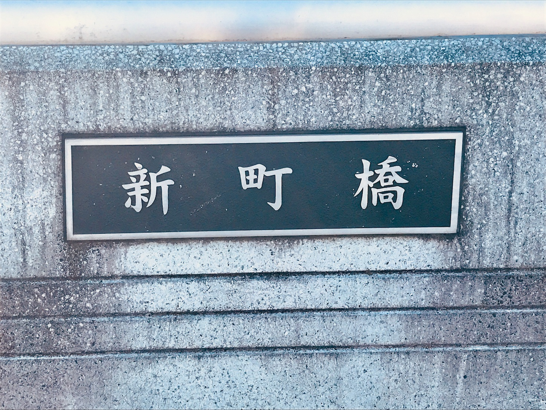 f:id:takejiisan:20190308172752j:image