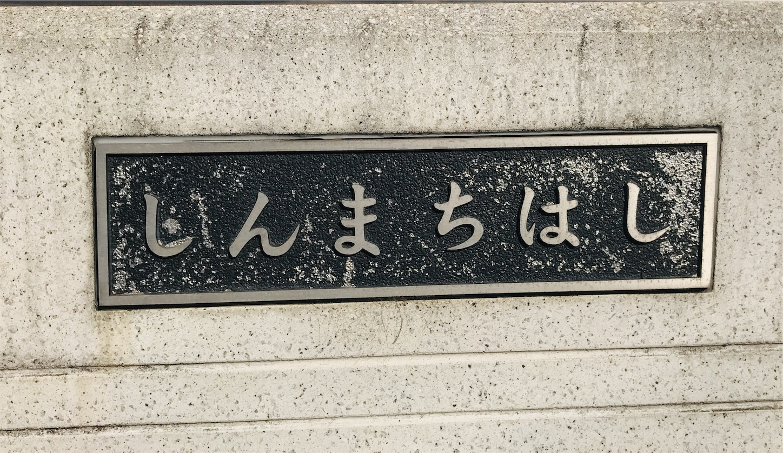 f:id:takejiisan:20190308172832j:image