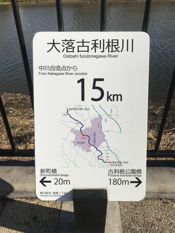 f:id:takejiisan:20190310195955j:image