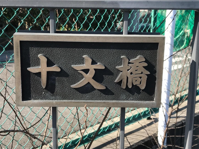 f:id:takejiisan:20190318130636j:image