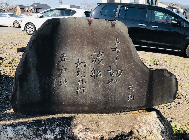 f:id:takejiisan:20190318134417j:image