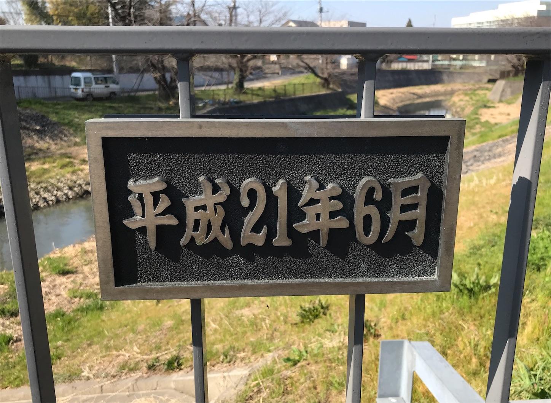 f:id:takejiisan:20190318180959j:image