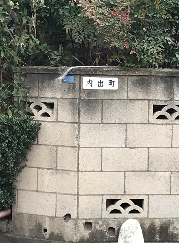 f:id:takejiisan:20190321210348j:image