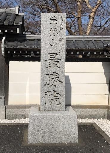 f:id:takejiisan:20190325145525j:image