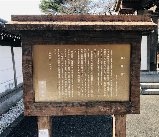 f:id:takejiisan:20190325145543j:image