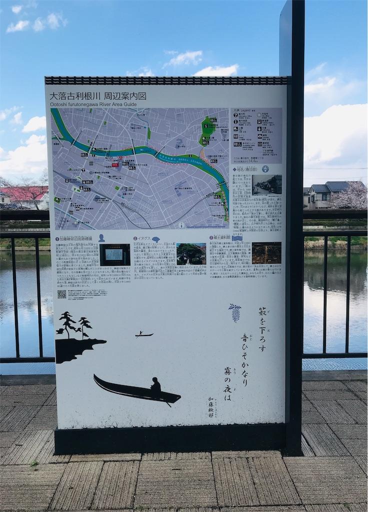 f:id:takejiisan:20190404093356j:image