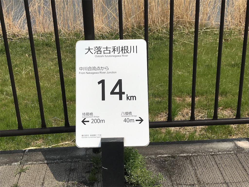 f:id:takejiisan:20190407113617j:image