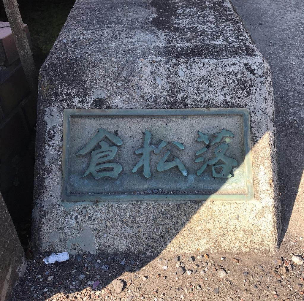 f:id:takejiisan:20190412112350j:image