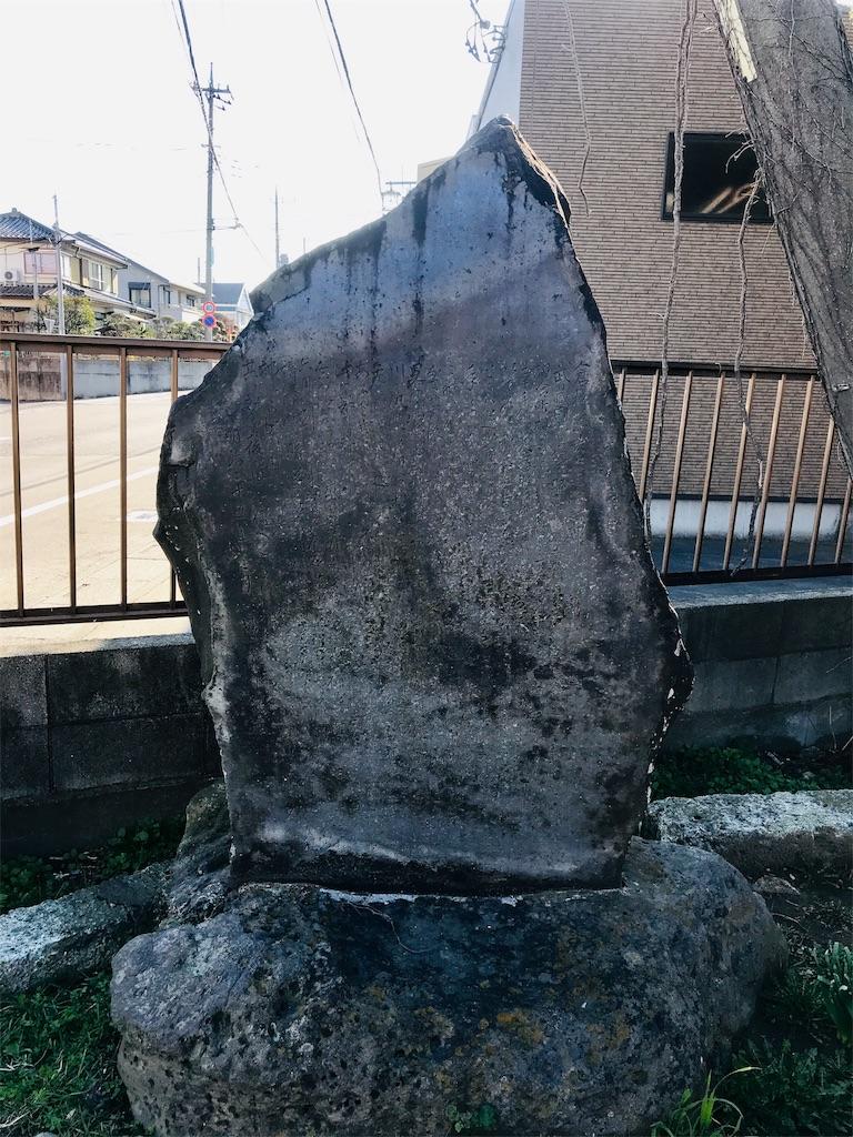 f:id:takejiisan:20190412113126j:image