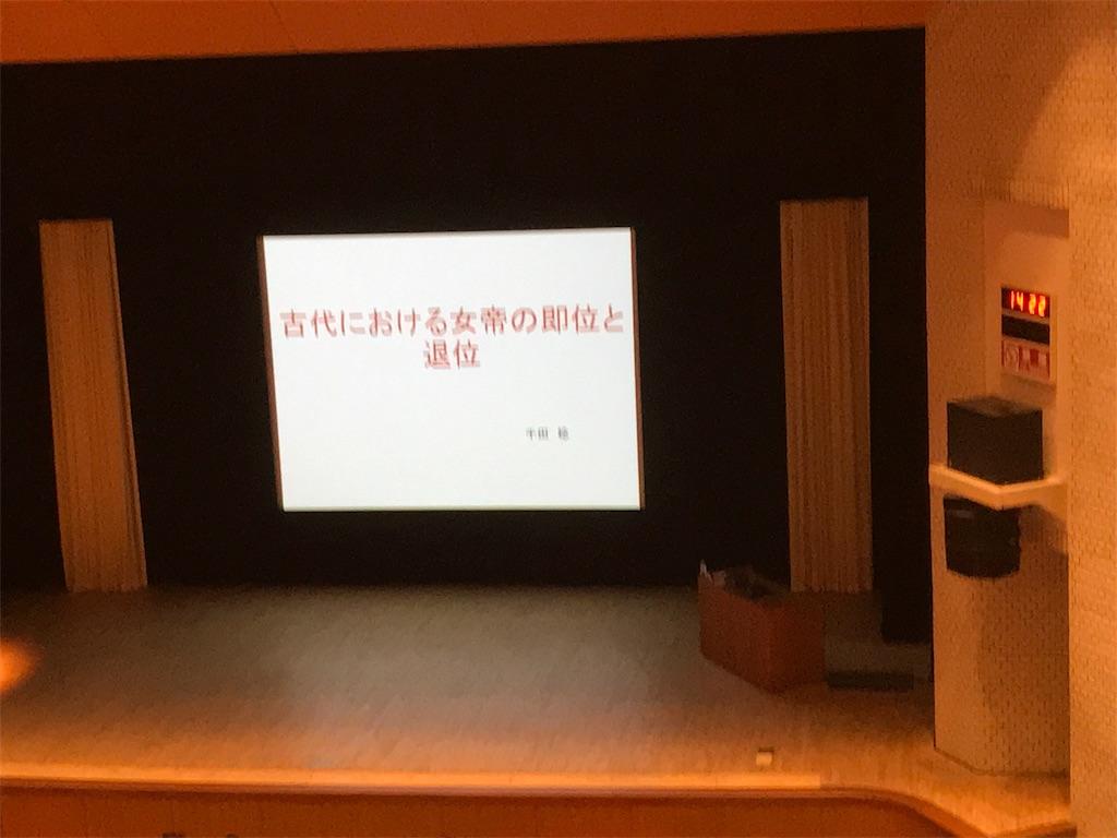 f:id:takejiisan:20190415083028j:image