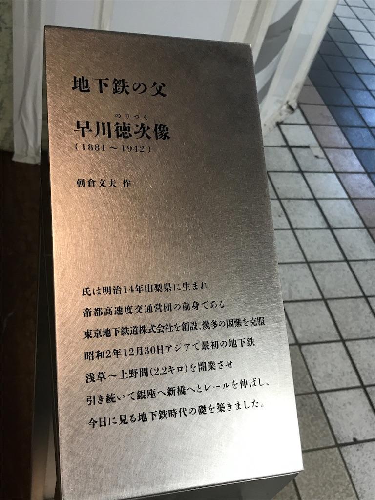 f:id:takejiisan:20190415162406j:image