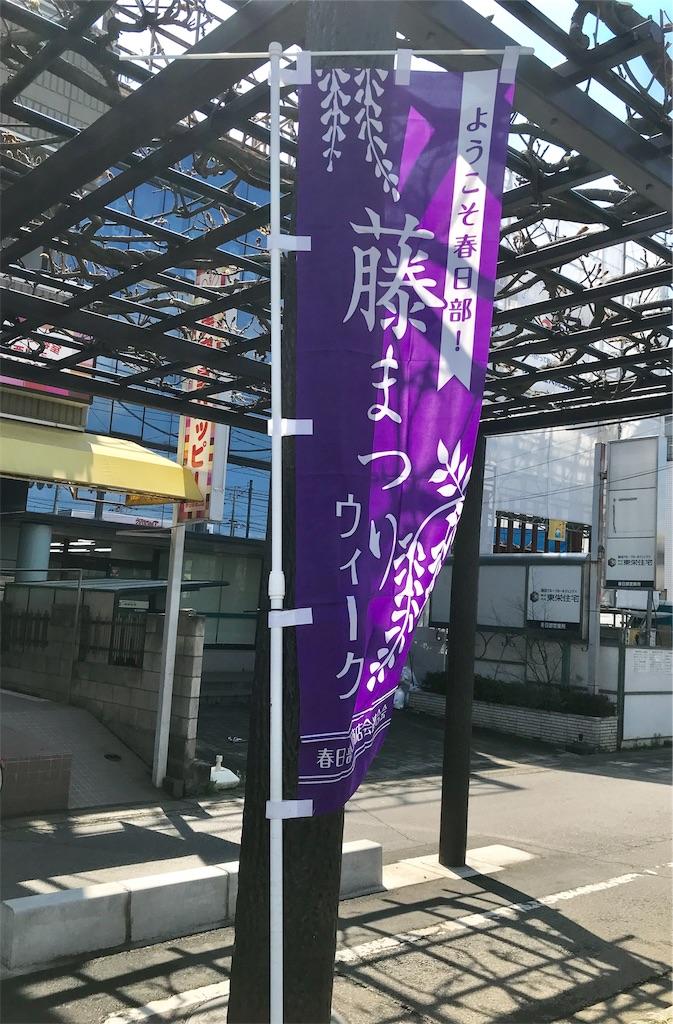 f:id:takejiisan:20190416104631j:image