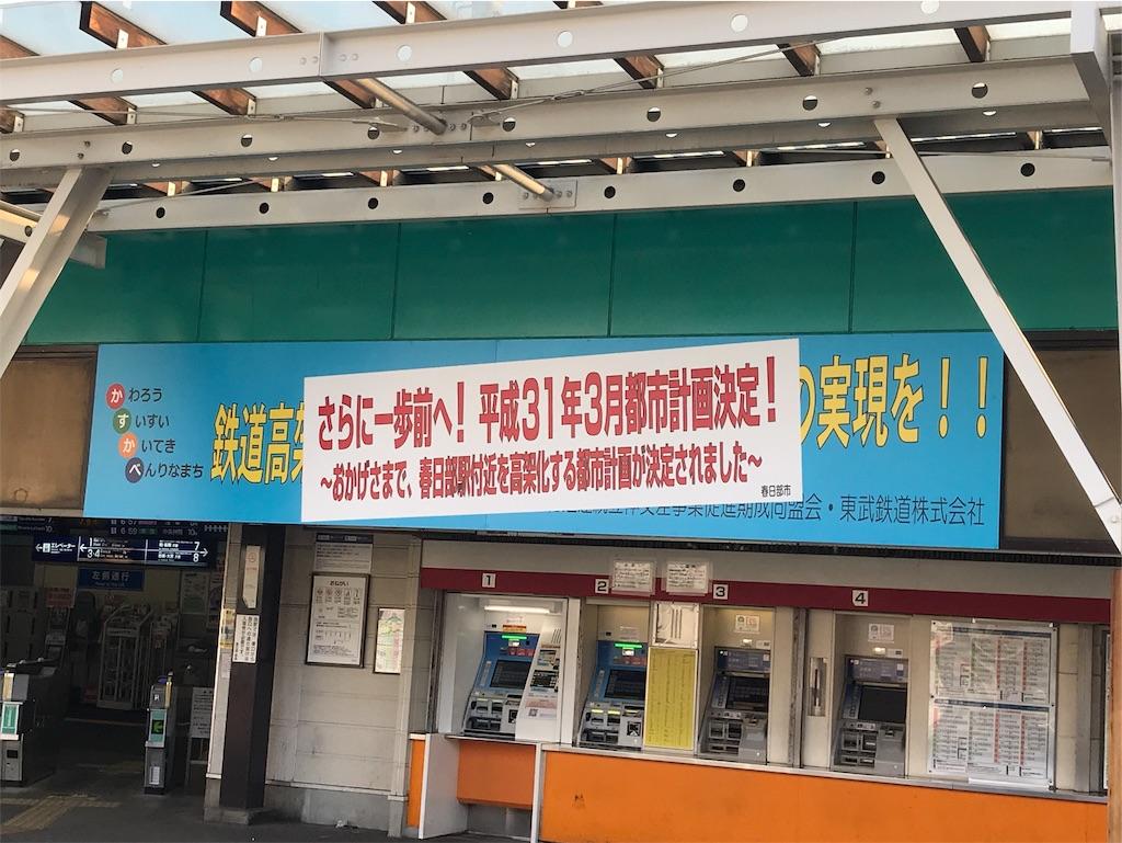 f:id:takejiisan:20190417195956j:image