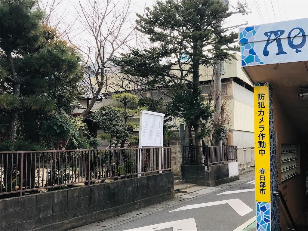 f:id:takejiisan:20190425085914j:image