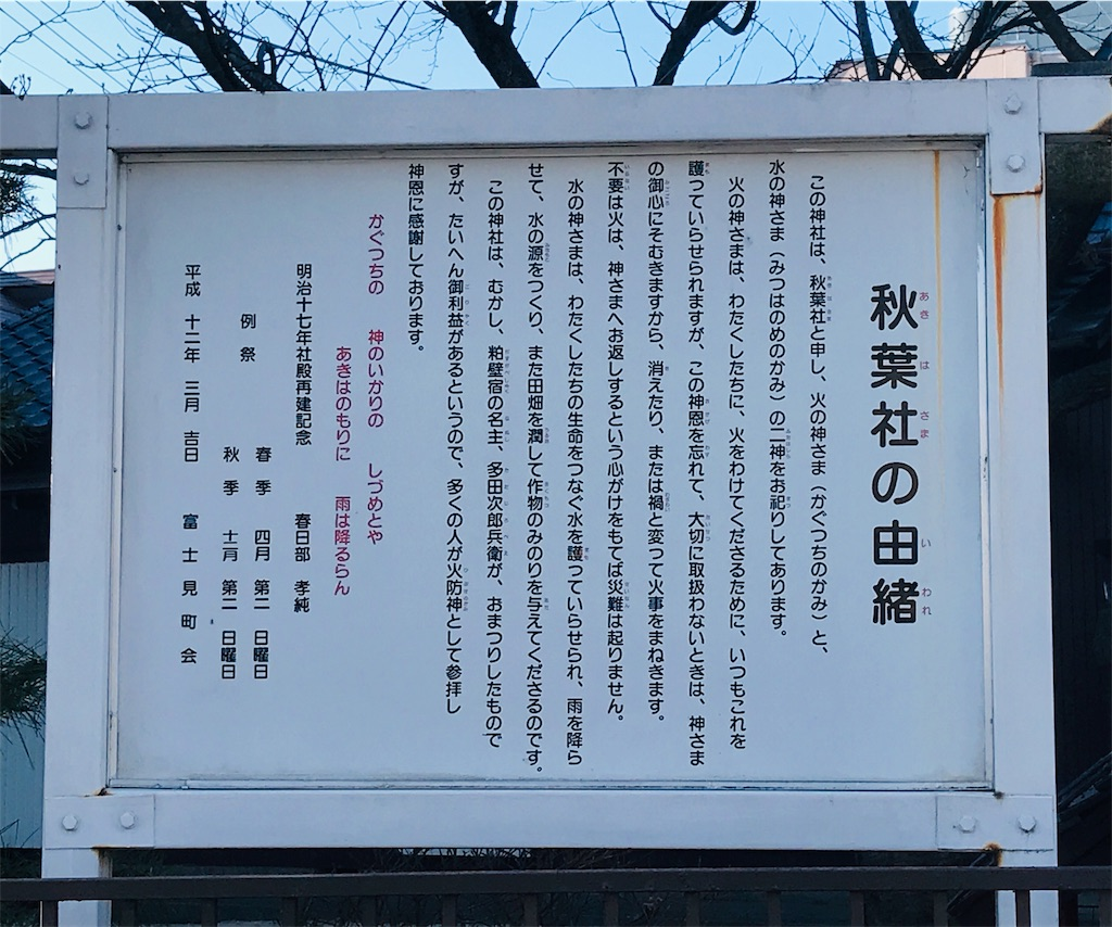 f:id:takejiisan:20190425090414j:image