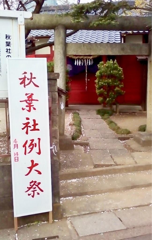f:id:takejiisan:20190425094818j:image