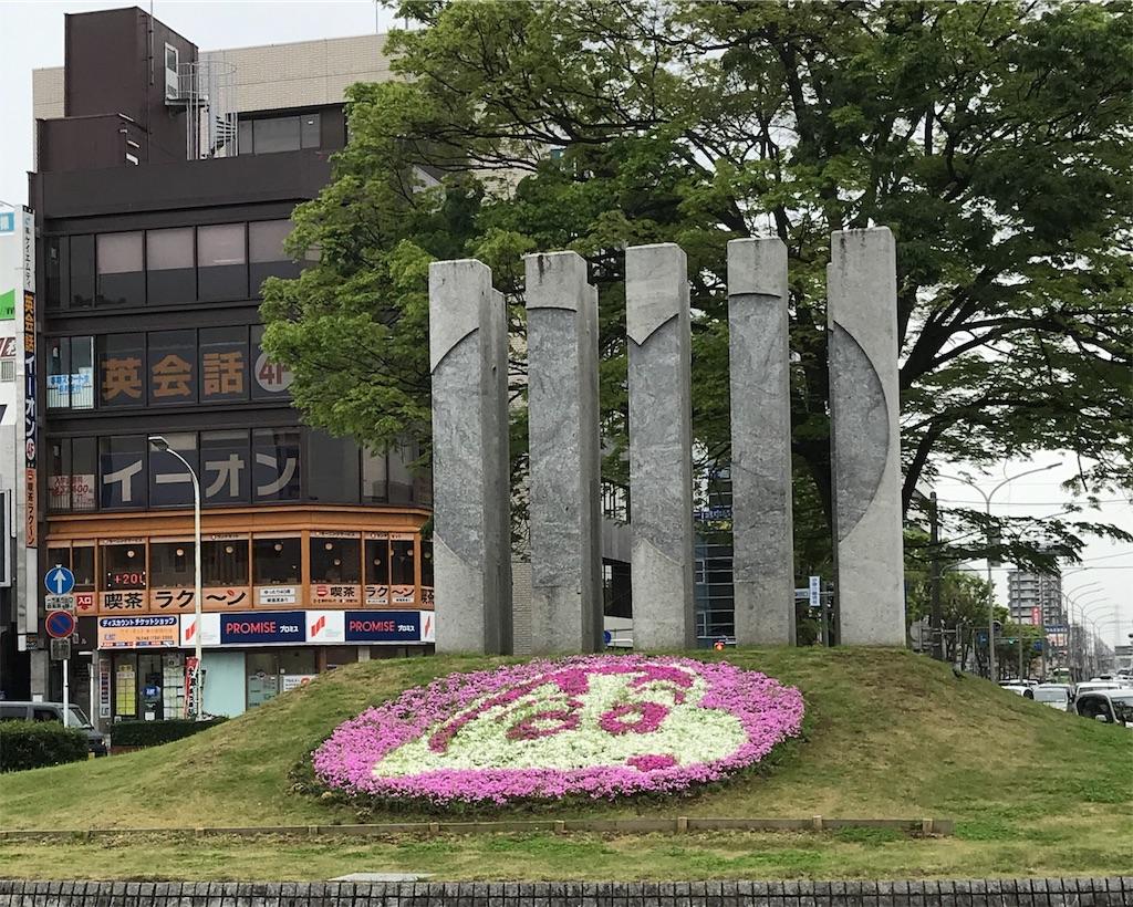 f:id:takejiisan:20190426152116j:image