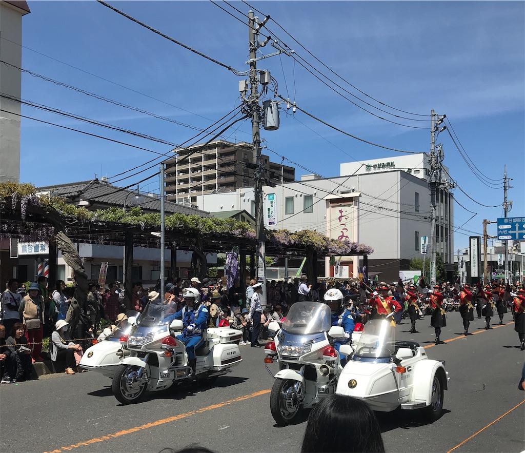 f:id:takejiisan:20190429093937j:image