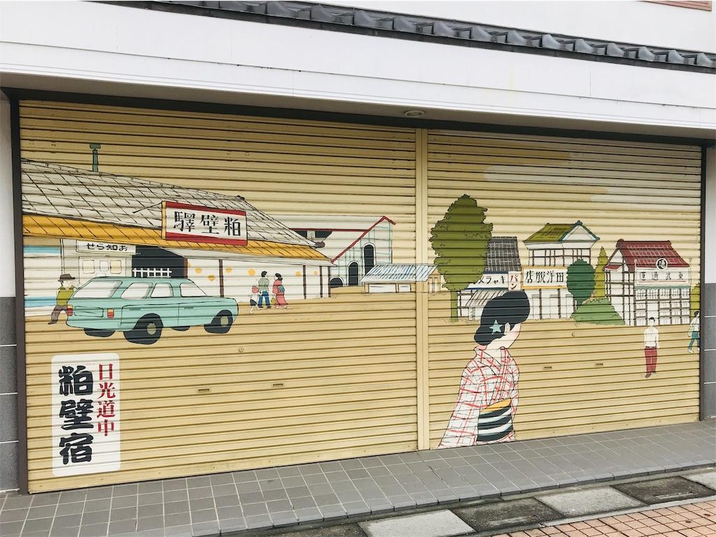 f:id:takejiisan:20190501080730j:image